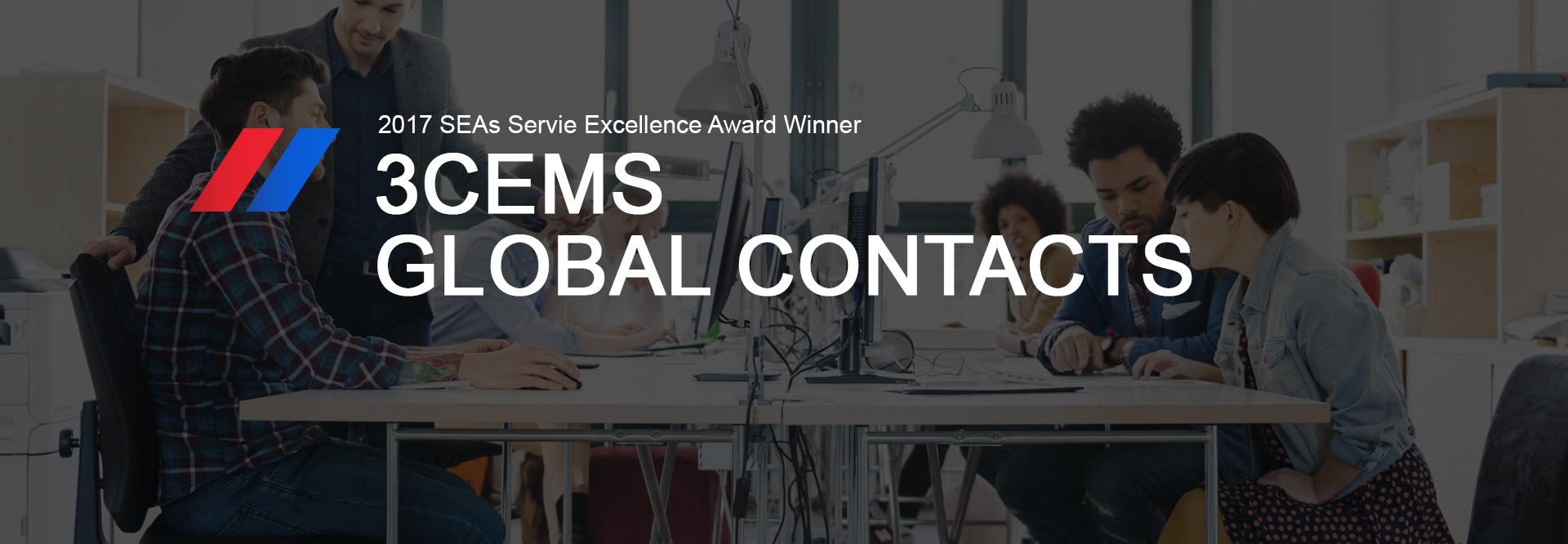 3CEMS Contact