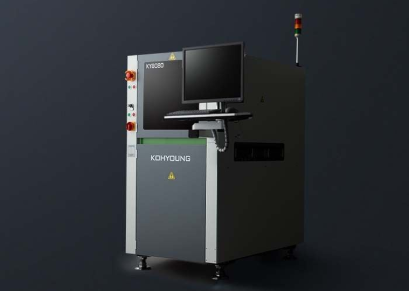 New Solder printing inspection equipment added