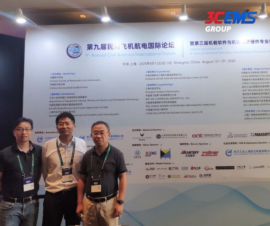 3CEMS Group Attended 9th CAIF in Shanghai