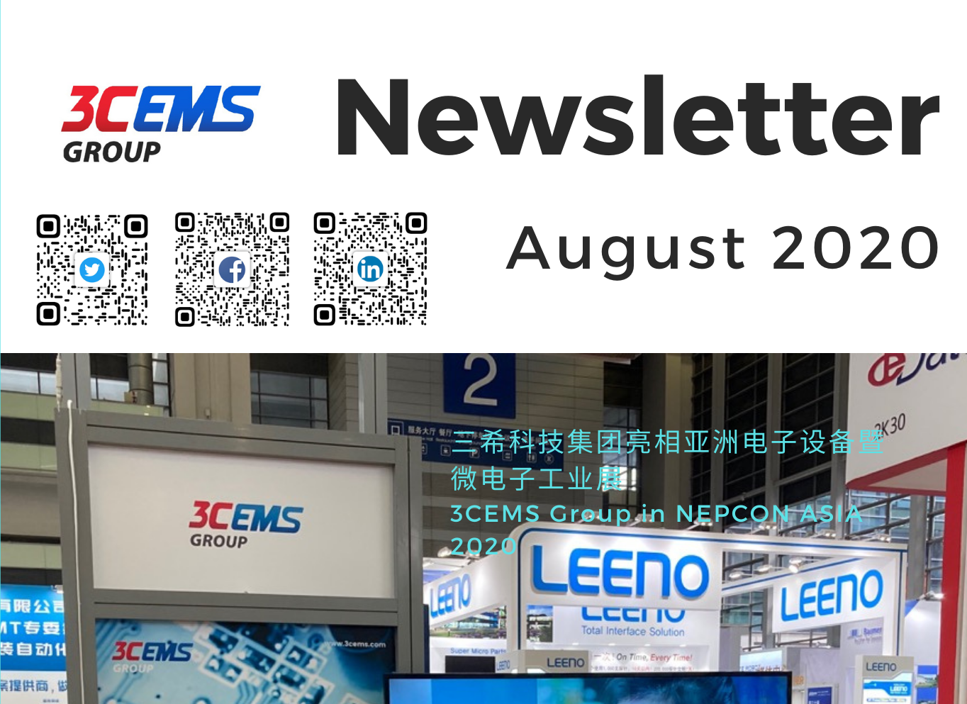 3CEMS Group Monthly Newsletter Aug 2020