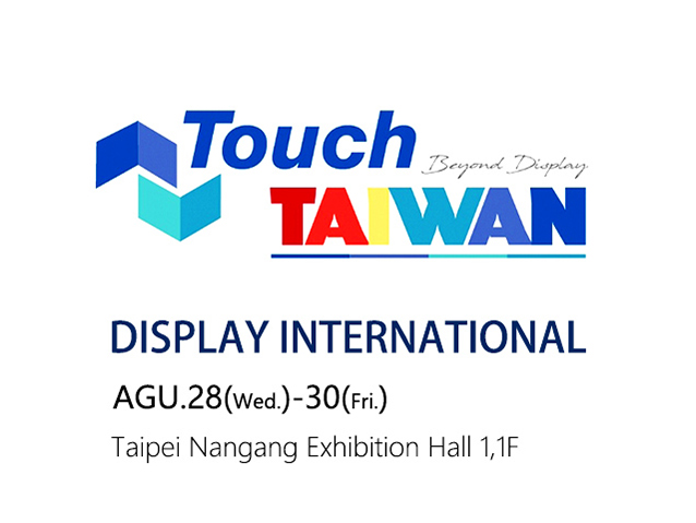 2019 Touch Taiwan Display international